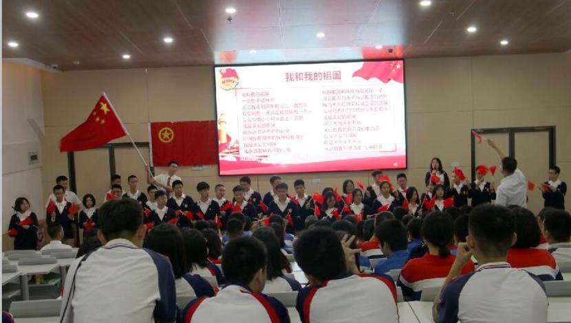 党团活动|青春心向党 建功新时代